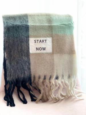 Sjaal Start now logo